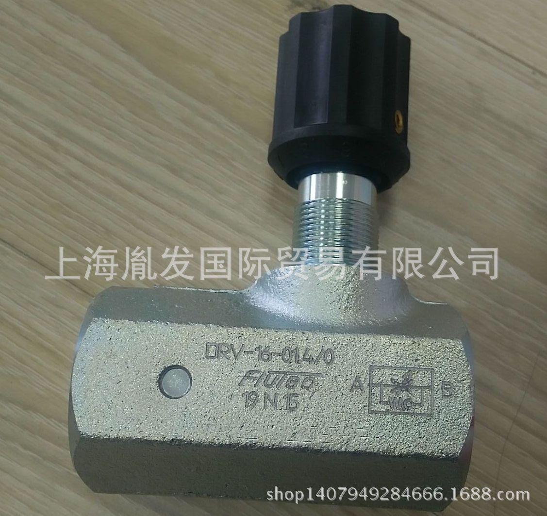 氨用液位计与电磁阀的接线图